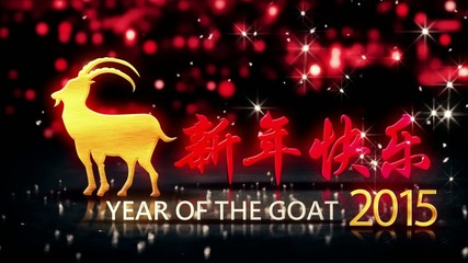 Year of The Goat 2015 Red Night Bokeh Mandarin Loop Animation