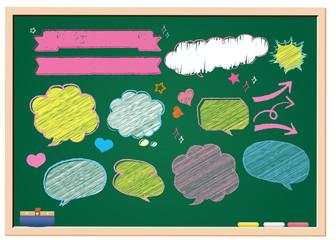 Hand-drawn speech bubbles set