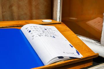 Cahier d'école