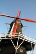 """Dutch windmill """"De Hoop"""" in the village Norg"""
