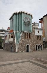 Mother Teresa Memorial House, Skopje