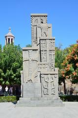 Армения, хачкар в Эчмиадзине в память о жертвах геноцида армян