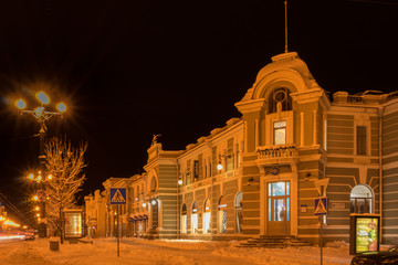 Historic downtown of Khabarovsk at night