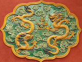 ceramic decoration with dragons on wall in Forbidden City