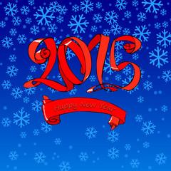 new year twenty fifteen vector
