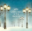 Christmas evening landscape with vintage lampposts. Vector. - 72746362