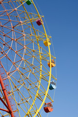 View of ferris wheel on a sunny day