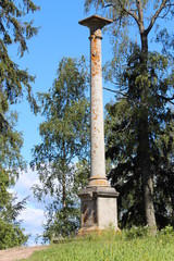 A pedestal in Monrepo Park in Vyborg city.