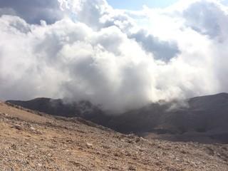Bulutların Üzeri