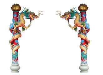 Dragon Twin
