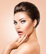 Beautiful Young Woman with Clean Fresh Skin closeup