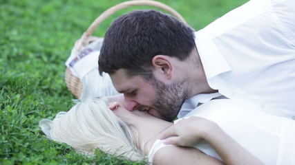 Funny couple on lawn