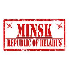 Minsk-stamp