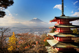 Mt. Fuji with fall colors in Japan. - 72813154