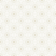 Star & Circle Motifs (Beige)