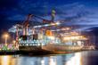 Containerschiff Waltershof - 72822149
