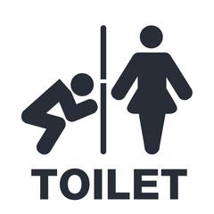 WC sign 2,  joke toilet signboard