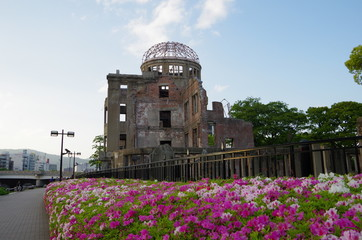 Atomic Bomb Dome Hiroshima, Japan