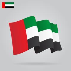 Flat and waving United Arab Emirates Flag. Vector
