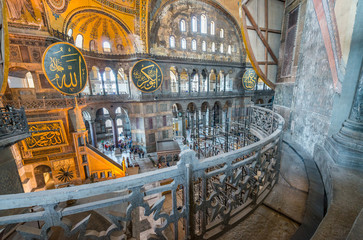 The Hagia Sophia (also called Hagia Sofia or Ayasofya) interior