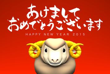 Smile Brown Sheep, Greeting 2015 On Red