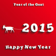 New Year 2015 of sheep and goat, card design of paper elements