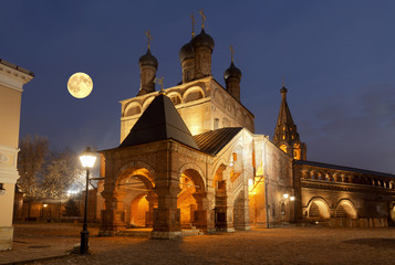 Krutitsy Metochion at moonlit night/ Moscow, Russia