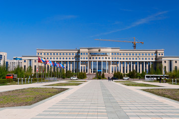 Ministry of Foreign Affairs Republic of Kazakhstan