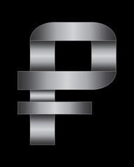 rectangular bent metal font, ruble currency symbol