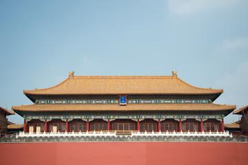 Kaiserpalast in Beijing