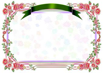 Certificate flower  Border
