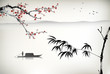 Chinese landscape painting
