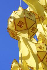 Colourful lantern in chiang mai, thailand