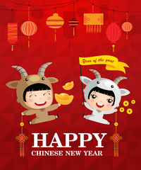 Happy chinese new year of the goat, cartoon chinese  boy girl