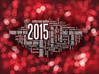 """Carte de Voeux """"2015"""" (bonne année happy new year)"""