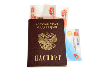 Passport, money and medical insurance policy isolated on white