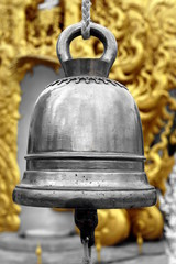 Wat bell