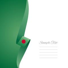 Bangladesh left side brochure cover vector