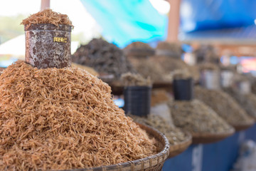 Heap of dried fishes on sell