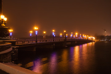 River promenade in Donetsk city on a winter.
