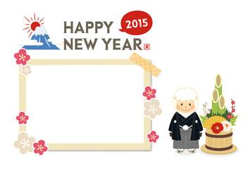 年賀フレーム 富士と羊と門松 白