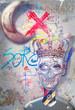 Esoteric scrapbook background series