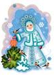 Постер, плакат: Русская снегурочка с елкой и снегирями