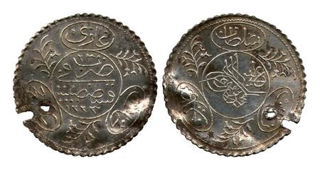 silversmith Mahmuda Second, Osmany, 1827