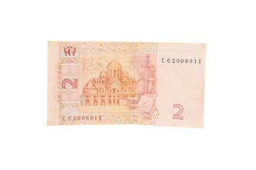 Ukrainian paper money