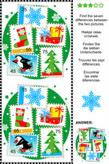 Find the differences Christmas or New Year visual puzzle