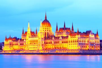 Hungary. Budapest. Night. Parliament palace