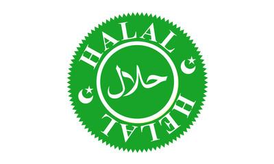 Halal / Helal