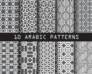 10 arabic patterns