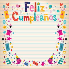 Feliz Cumpleanos - Happy Birthday in Spanish border retro card